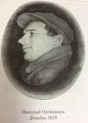 1928年12月のオレイニコフ