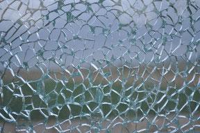 このガラスを見て どう思いますか?