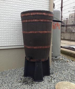 雨水タンク1