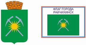 Перейти на сайт Райчихинска