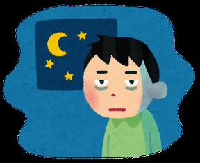 不眠症の男 イラスト