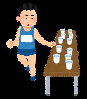 マラソン 給水 シティマラソン