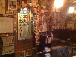 店内の壁面には龍馬ファンの名刺がいっぱい貼られていた。