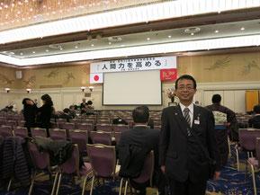 講演会の会場。全国から1250名が参加。