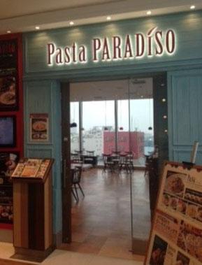 パスタパラディーゾ