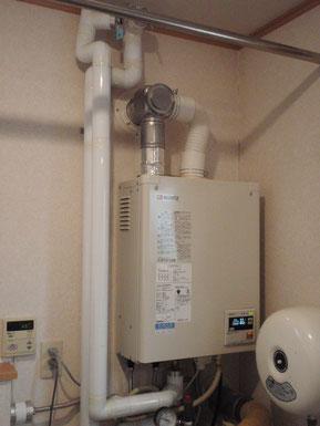 ノーリツ石油給湯機器OTQ-G4702SAWFF