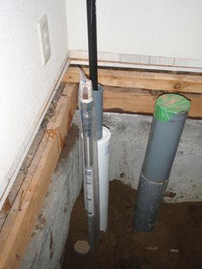 取替後のレバー式水抜栓