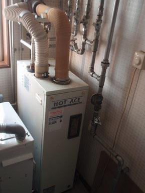 石油給湯ボイラー UKB-3020CX