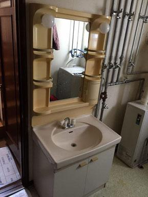750サイズ一面鏡洗面台
