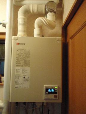 石油給湯器機 OTQ-G4702AWFF ノーリツ
