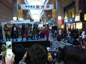 ほとんど何か分かりませんね、この写真。伊達と名古屋の武将隊のコラボイベントだったらしく、人盛り!お侍さんのゆるキャラにキュン!!