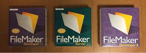 レガシー FileMaker Pro と Server