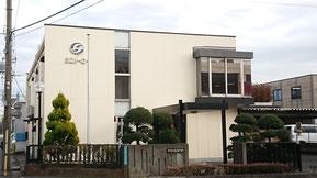 シントーコー本社事務所