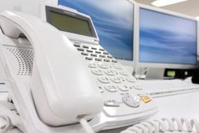 ビジネスフォン・電話工事ならネットワーク株式会社まで!