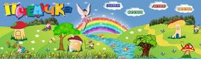 Сайт для детей и их родителей (развивающие занятия, стенгазеты, поделки, дидактические игры и многое другое)