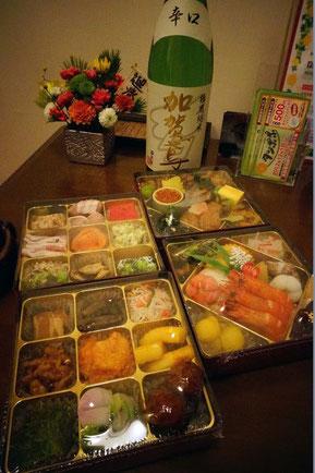 今年のお節料理はこれだよ。奥に辛口の日本酒があるでしょう。これがお屠蘇代わりのお酒だよ。