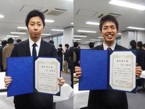 専攻賞の左:田中くん、右:久井くん