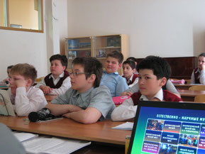 Учебный процесс (май 2013 г. 11 и 4 класс) Музеи Москвы