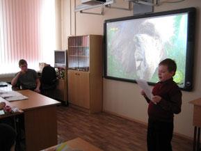 Учебный процесс (май 2013 г. 11 и 4 класс)