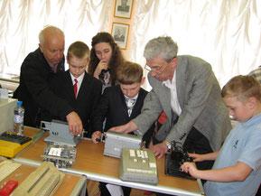 Музей компьютерной техники