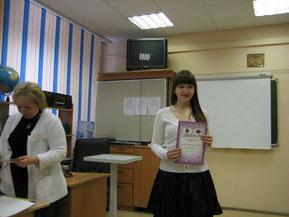 Научно-практическая конференция (март 2010 г.)