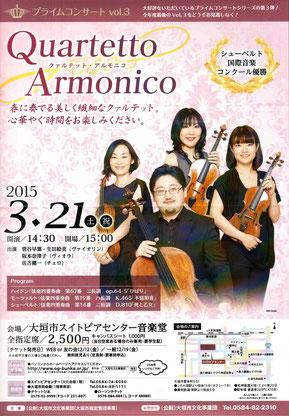 Quartetto Armonico