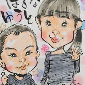 千葉県千葉市の似顔絵イベント
