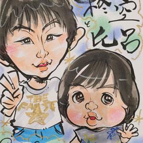 千葉県へ似顔絵アーティスト