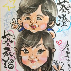茨城県那珂市の似顔絵イベント