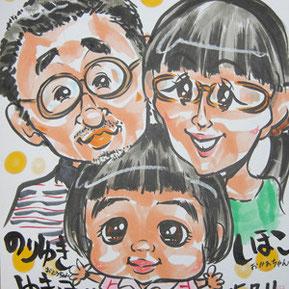 似顔絵イベントで千葉県へ