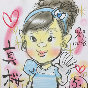 茨城県小美玉市の似顔絵師