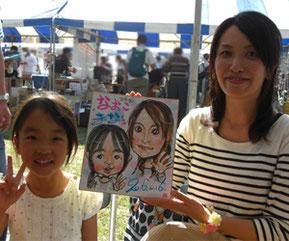 茨城県の出張似顔絵師