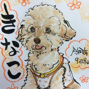 犬のプロ似顔絵師