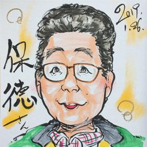 茨城県の似顔絵イベント