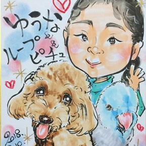 茨城県の似顔絵師