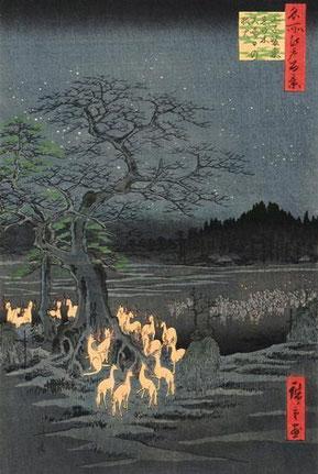 広重「江戸百景」王子装束えのき大晦日の狐火 安政4年(1857)