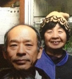 荻野ご夫妻