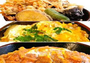3つの丼の画像