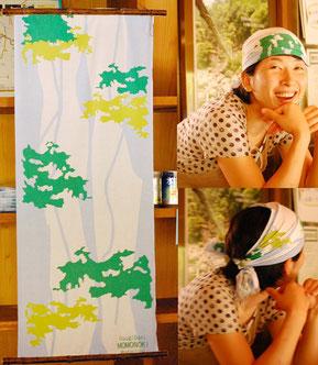 桃の木手拭い(800円)