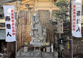 延命寺の寿老人