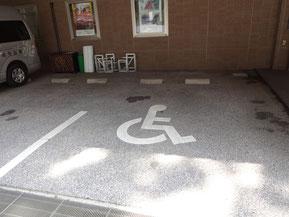 車椅子ちゅうしゃじょう