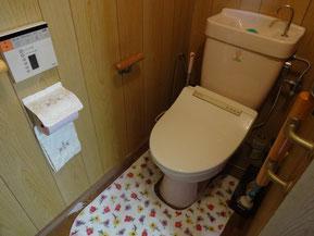 手すりつきトイレ