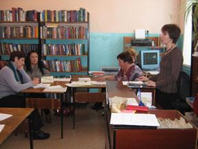 Библиотекари учатся