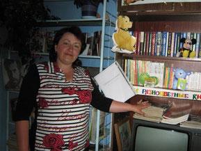 Библиотекарь- Вистерова Оксана Михайловна