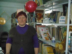 Владунская Е.И. -библиотекарь