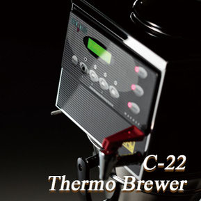 C-22 Thermo Brewer : C-22 サーモブルーワー