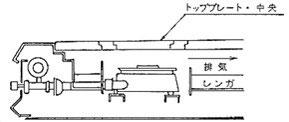 フィントップ断面構造図