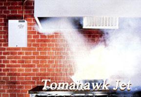 セコムアルファ社 簡易自動消火装置 トマホークジェット