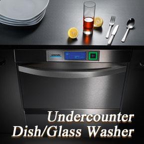 UC Series : アンダーカウンター食器・グラス洗浄機