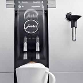 可動式コーヒー抽出口